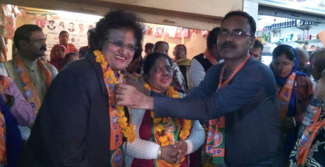 Arti Mehra National Executive Member BJP Comes In Support To Mrs Farmila Ward no 6