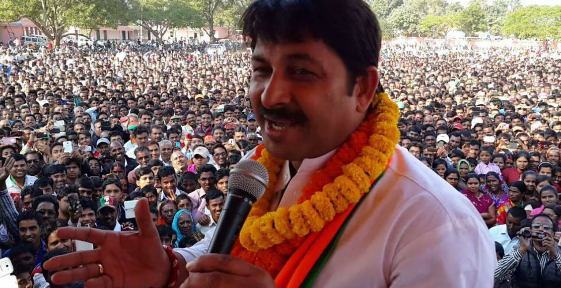 Bhojpuri Singer Manoj Tiwari Added Colour To BJP MC Elections Campaign