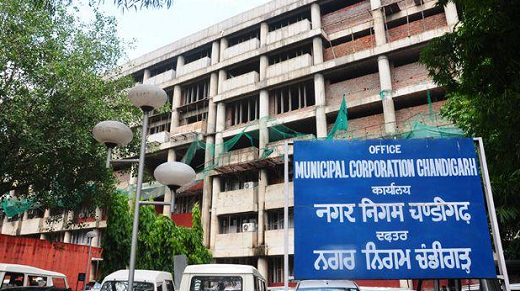 Chandigarh Municipal Corporation Polls – MC Polls Results 2016